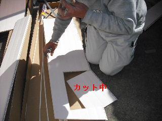 f0031037_20113811.jpg