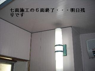 f0031037_20114621.jpg
