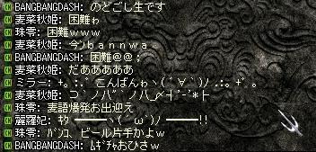 c0107459_4125328.jpg