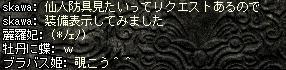 c0107459_424512.jpg