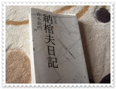 b0149071_18264626.jpg