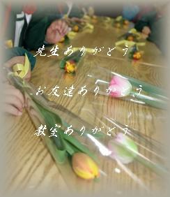 b0163486_1540383.jpg