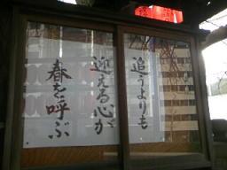 ニコニコ × ニコニコ= ^^_f0061797_2234667.jpg