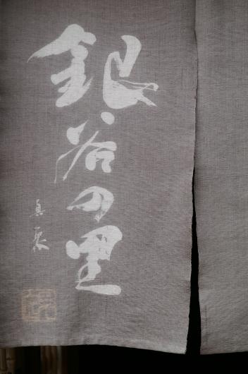 f0073398_1943437.jpg
