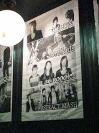 noodles @ 千葉LOOK 09.03.18_d0131511_20432769.jpg