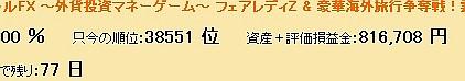b0036414_7254024.jpg