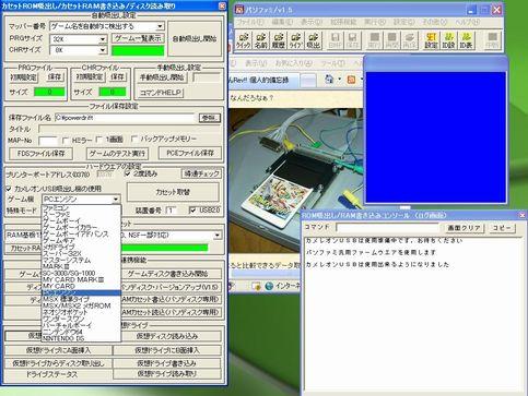 b0030122_23282234.jpg