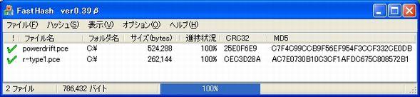 b0030122_23291279.jpg
