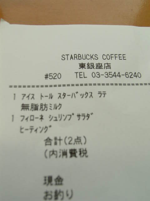 c0110124_1464539.jpg