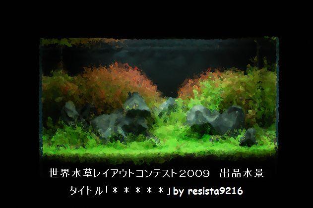 f0185924_1228427.jpg