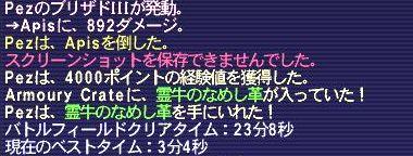 f0065528_1963266.jpg