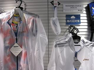 東京マラソン2009EXPOat東京ビッグサイト_a0016730_20115826.jpg