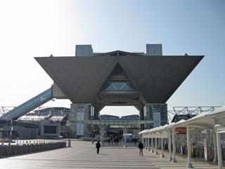 東京マラソン2009EXPOat東京ビッグサイト_a0016730_2011666.jpg