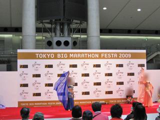 東京マラソン2009EXPOat東京ビッグサイト_a0016730_20131967.jpg