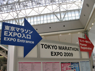 東京マラソン2009EXPOat東京ビッグサイト_a0016730_20133539.jpg