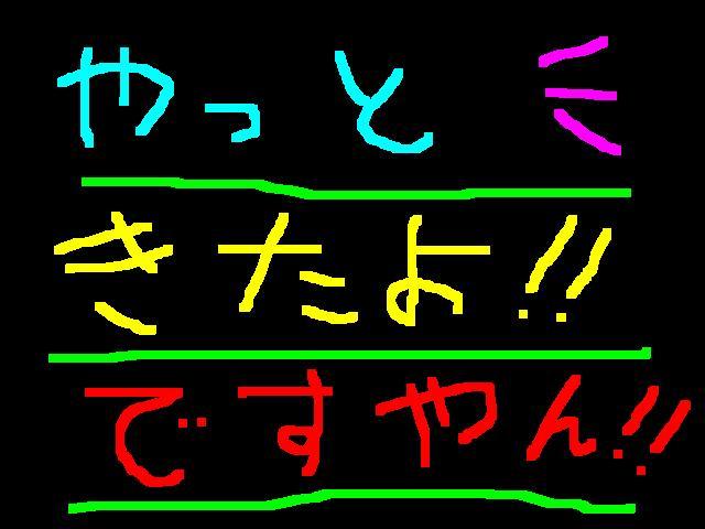 f0056935_15542782.jpg