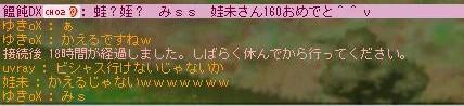 f0016438_3115155.jpg