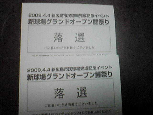 b0053444_23402327.jpg