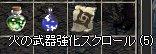 e0064647_16181659.jpg