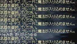 e0064647_1619036.jpg