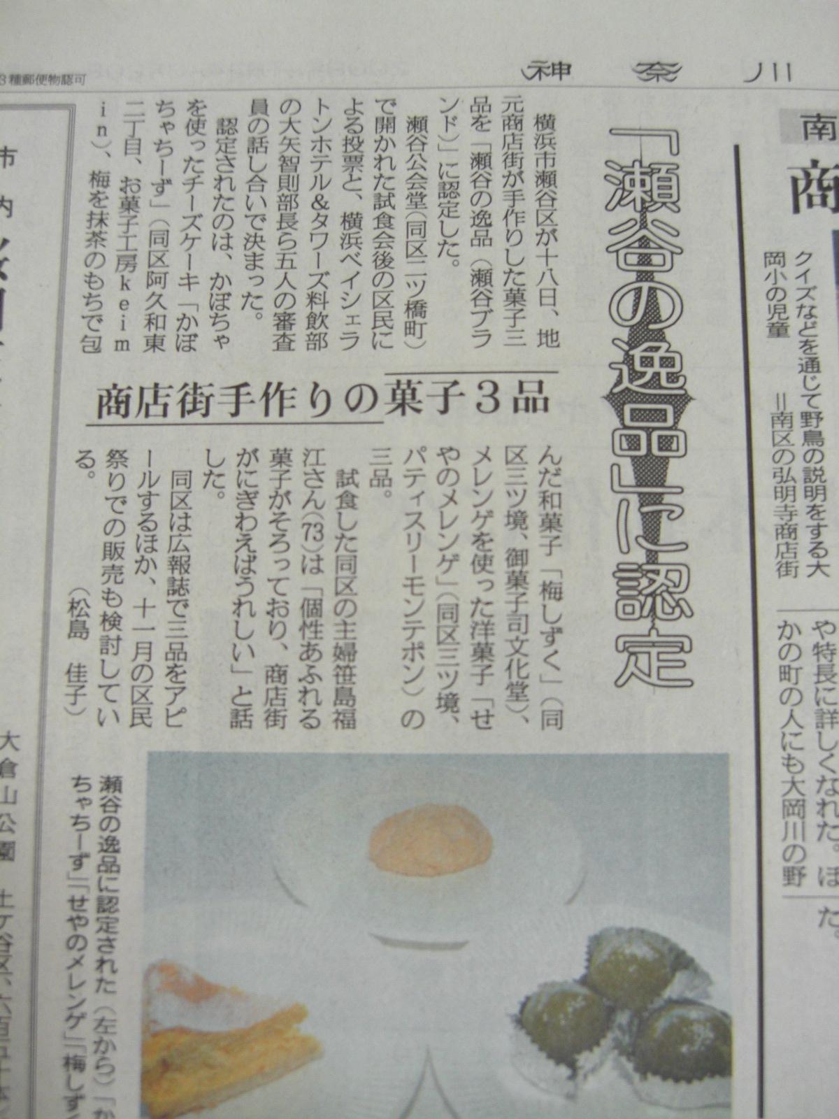 夏のおすすめムースケーキ&ストーリー⑯_c0169360_6193594.jpg