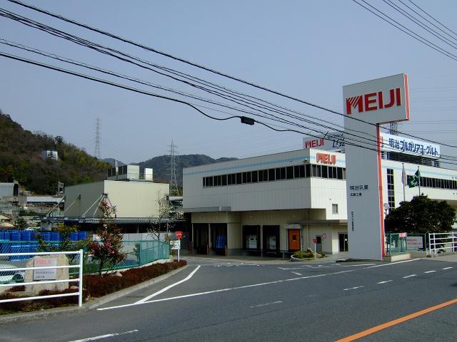 海田町畝の散歩日記_b0095061_9332792.jpg
