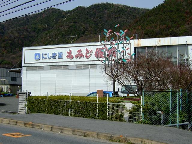海田町畝の散歩日記_b0095061_9334525.jpg