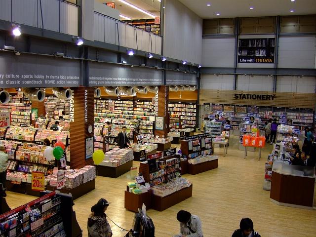 TSUTAYA坂店オープン_b0095061_9402062.jpg
