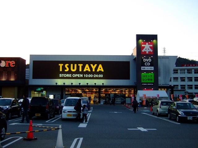 TSUTAYA坂店オープン_b0095061_940742.jpg