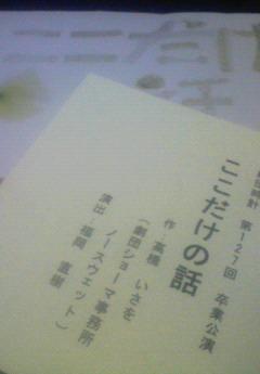 f0134270_21292527.jpg