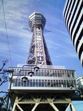 『ジャパンTシャツフェスティバル\'09』in大阪日本橋!_a0087471_23262020.jpg