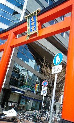 神戸へ_f0180576_19475495.jpg