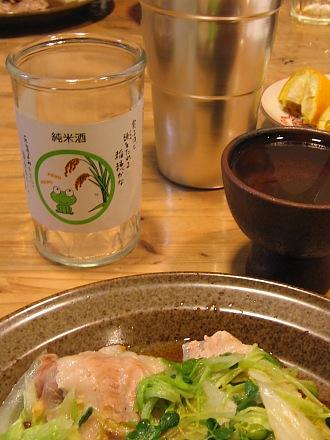 旨き酸香、福与か淡口・・・三井の寿「純米酒」ワンカップ_c0001578_23445095.jpg