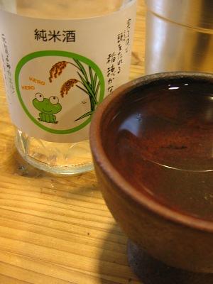 旨き酸香、福与か淡口・・・三井の寿「純米酒」ワンカップ_c0001578_829919.jpg