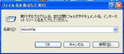 f0031080_1134429.jpg
