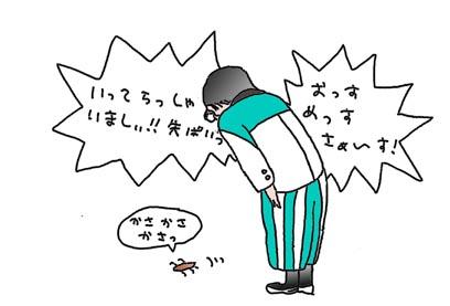 a0065481_1951141.jpg