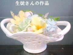 c0131195_1512537.jpg