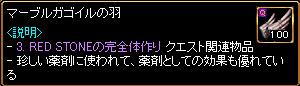 c0081097_2044215.jpg