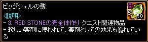 c0081097_20444416.jpg