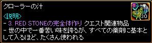 c0081097_2045861.jpg