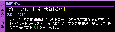 c0081097_21383189.jpg