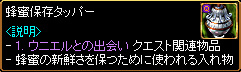 c0081097_2321019.jpg