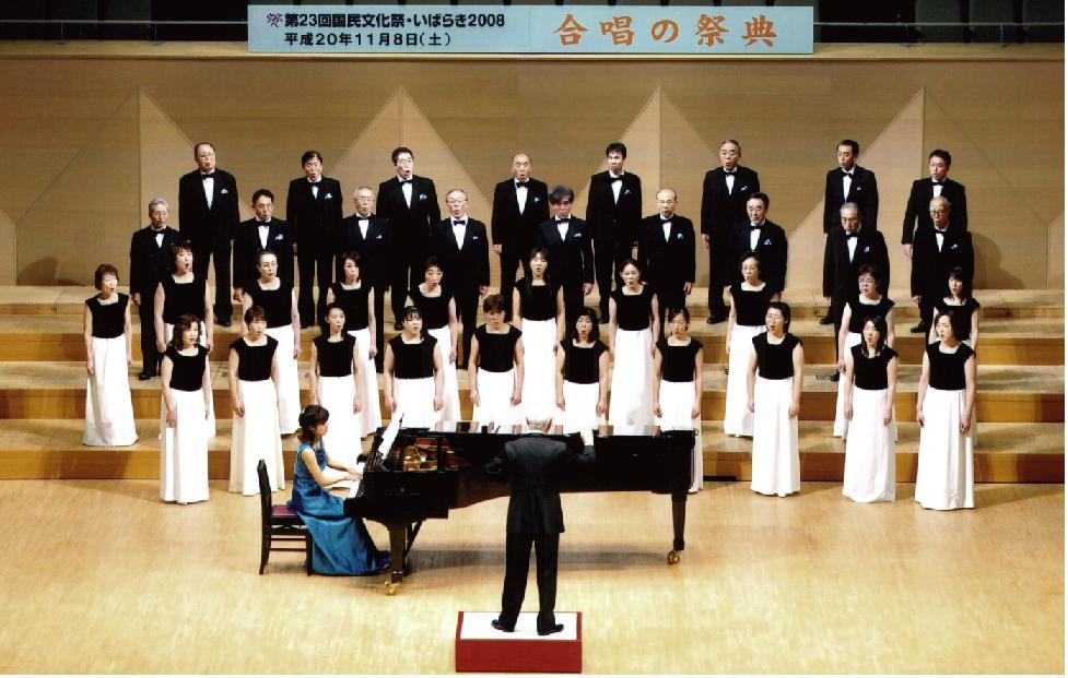 国民文化祭・いばらき_c0125004_1685830.jpg
