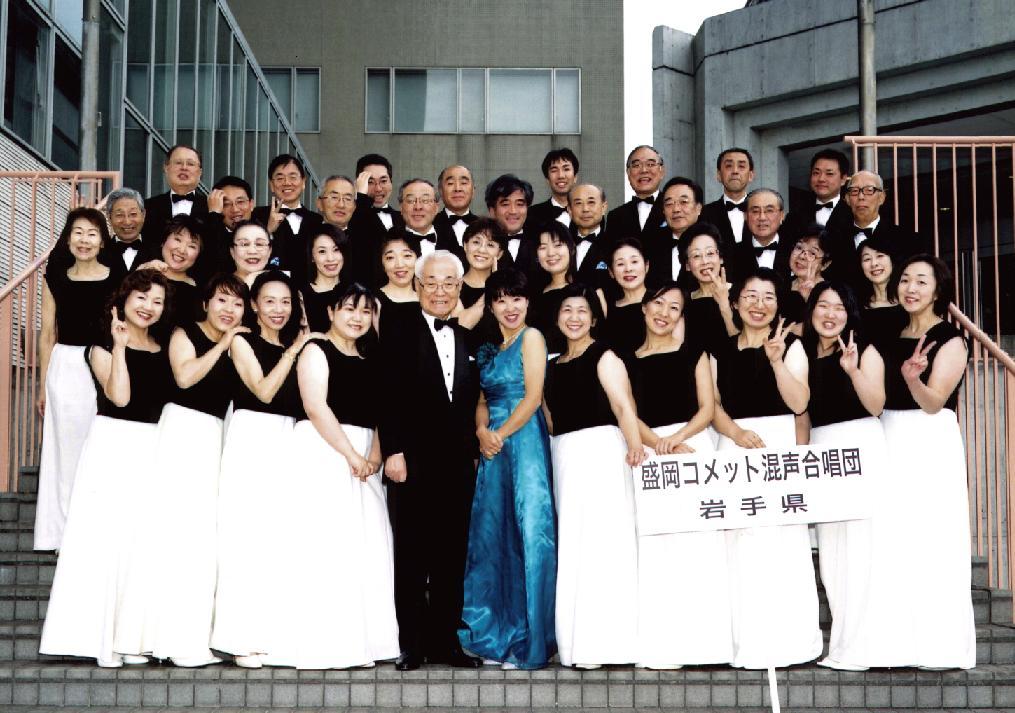 国民文化祭・いばらき_c0125004_1693371.jpg