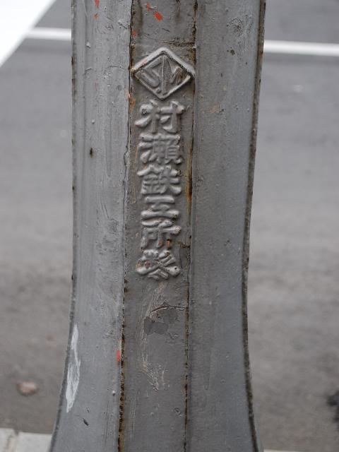 函館銀座通り・レトロ建築コレクション(その5、銀座の街灯)_f0142606_885739.jpg