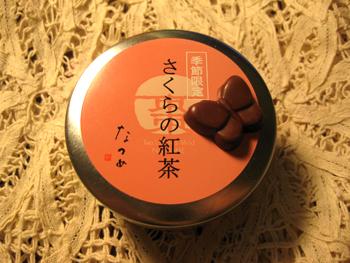 さくら紅茶とチョコ_e0177207_0591065.jpg