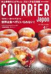 COURRiER Japon_b0052811_5123570.jpg