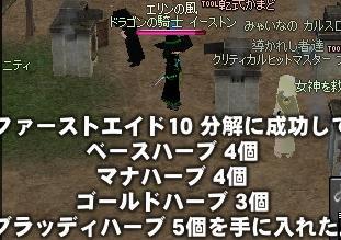 f0048418_11163248.jpg