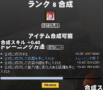 f0048418_11275821.jpg