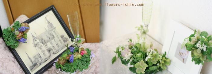 3月のレッスン リングピロー・ウェルカムボード・シャンパングラス装花 その1_a0042928_19212871.jpg